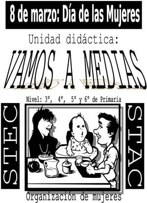 Microsoft Word - UNIDAD DIDACTICA STEC.doc