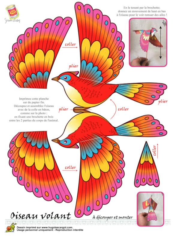 Птицы объемные из бумаги шаблоны